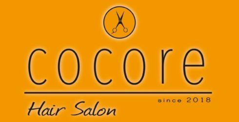 Salon de cocore